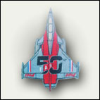 Patch silhouette 50 ans FAS - 6 euros